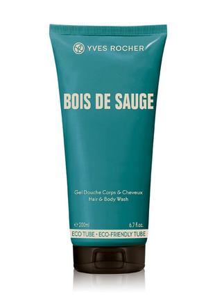 Мужской парфюмированный гель для тела и волос bois de sauge от ив роше