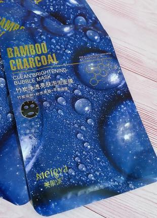 Тканевая кислородно- пенная маска для лица bamboo charcoal black mask bubble mask