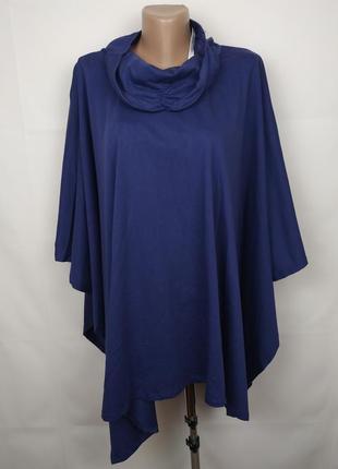 Блуза кофта кимоно новая хлопковая хомут asos