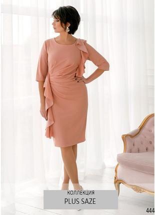 Романтичное платье батал, р. 48, 50, 52, 54, беспл. доставка