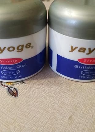 Гель для нарощування нігтів yayoge builder gel
