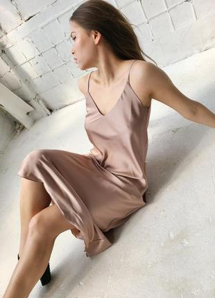 Сукня-комбінація!