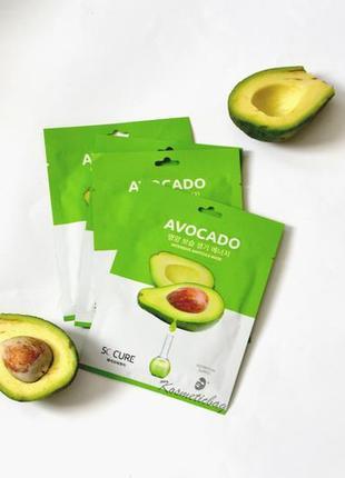 Ампульна маска з екстраком авокадо 🥑