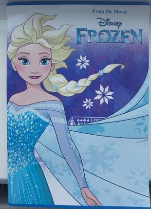 Тетрадь эльза, frozen, холодное сердце, для девочки, ельза,disney дисней