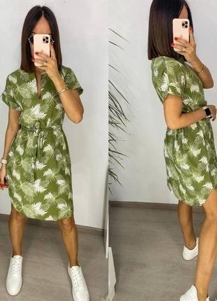 Платье летнее с поясом средней длинны короткими рукавами