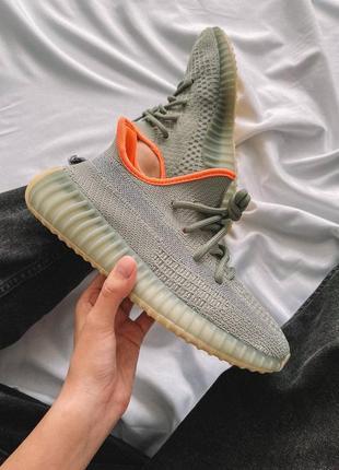 Adidas yeezy 350 v2 легкие летние кроссовки, перфорированые, для спорта и повседневки