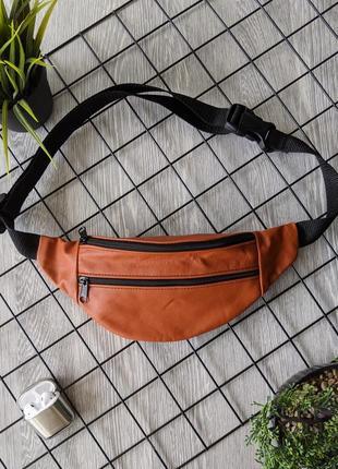 Компактная летняя бананка из натуральной кожи рыжая сумка на пояс или плече б37