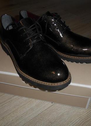 Стильные трендовые ботинки немецкого производителя