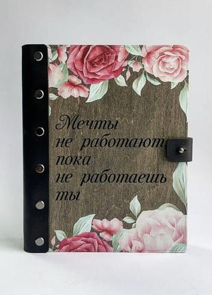 Блокнот с деревянной обложкой, кожаным переплётом