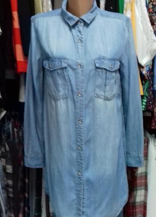 Плаття  джинсове