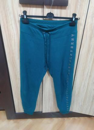 Спортивные штаны джоггеры от dkny ,p. s-m