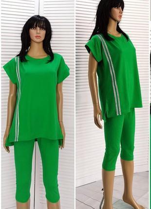 Женский летний спортивный костюм туника и бриджи большого размера