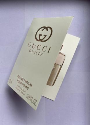 Gucci guilti/ пробник парфумів/елітна парфумерія/жіночий парфум