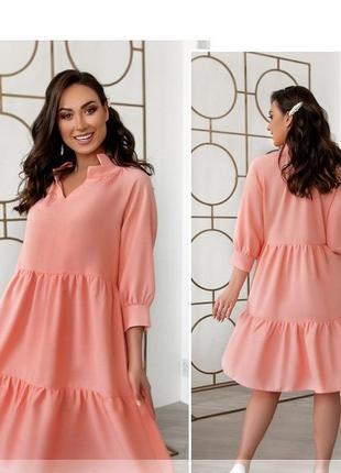 Привлекательное платье с оборками размеры 50-52/54-56/58-60/62-64 (843)