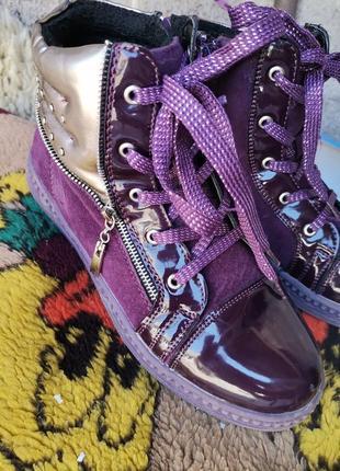 Ботинки arial 35p