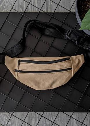Компактная летняя бананка из натуральной кожи бежевая сумка на пояс или плече б40