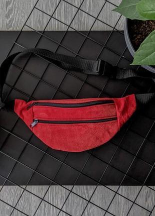 Компактная летняя бананка из натуральной замши красная сумка на пояс или плече б44