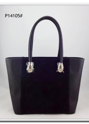 ⭐️ sale !!! ✈ 🎁 сумка сумочка anna&li цена ↓↓↓