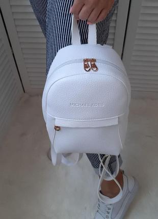 Новый белый маленький рюкзак