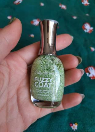 Sally hansen fuzzy coat лак для ногтей шерсть шерстяной маникюр блестки