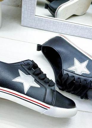 Лёгкие чёрные кроссовки на среднюю и широкую ногу! распродажа!
