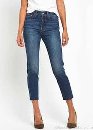 Суперские синие джинсы