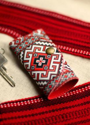Ключница (текстиль)