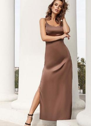 Шёлковое платье кофейного цвета