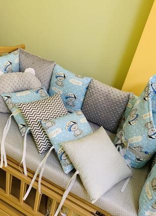 Набор бортиков постельного в детскую кроватку для мальчика
