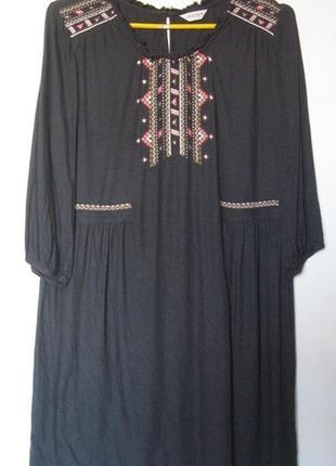 Платье темно-серое с вышивкой вискоза