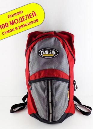 Оригинальный надежный рюкзак  camelbak