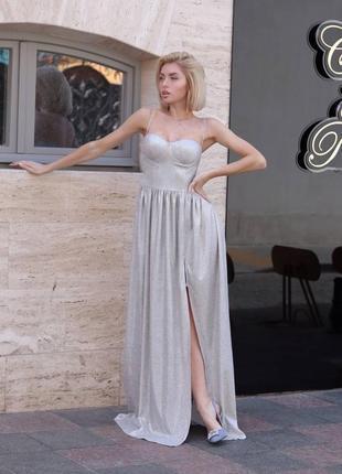 Вечернее платье макси с чашечками