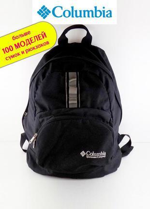 Оригинальный рюкзак  columbia