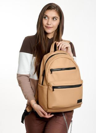 Брендовый женский бежевый сместительный рюкзак для спортзала