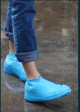 Чехлы для обуви, защита от дождя и грязи