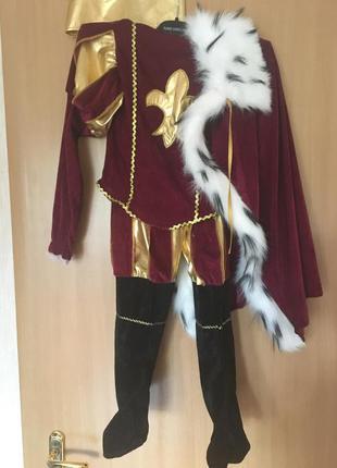 Карнавальный костюм принц король