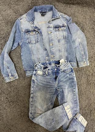 Джинсовая куртка+штани