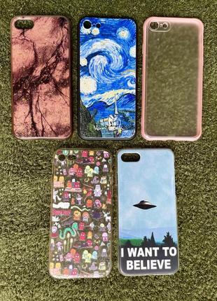 Комплект чехлов на iphone 7/ iphone 7 case