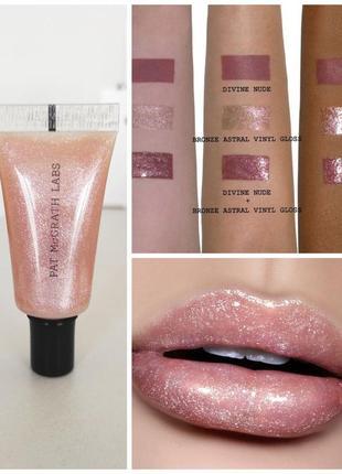 Лимитированный блеск для губ pat mcgrath labs vinyl lip gloss astral bronze