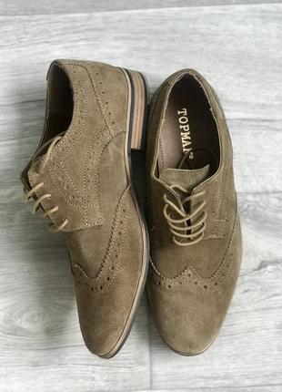 Туфли лофферы натуральная замша как новые!