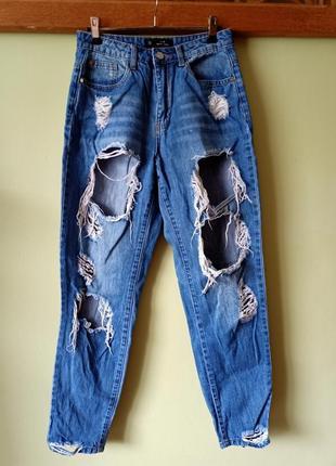Моми джинси мом рвание на лето