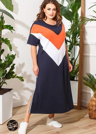Платье миди большого размера летнее платье футболка батал