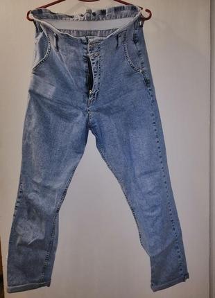 Распродажа!!! торг! джинсы