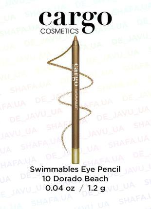 Стойкий контурный гелевый карандаш для глаз cargo swimmables eye pencil 10 dorado beach