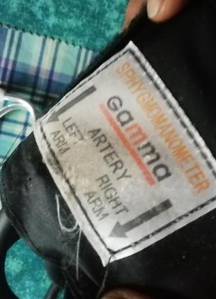 Тонометр фирма gamma