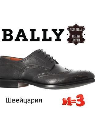 ❤1+1=3❤ zf bally швейцария туфли брогги из натуральной кожи