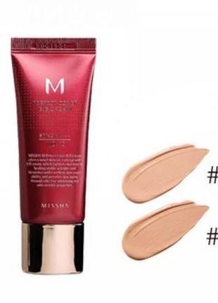 Самый популярный бб-крем missha m perfect cover bb cream spf42pa 20 мл