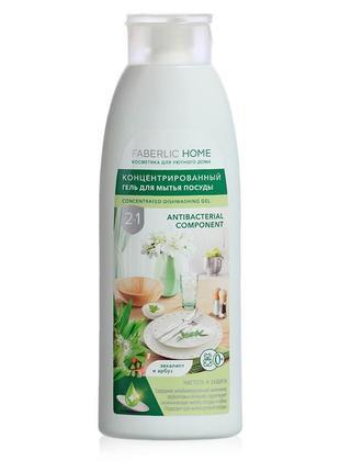 Концентрированный гель для посуды чистота и блеск faberlic home 500мл антибактериальное