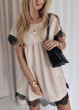 Супер легкое, нежное летнее платье пудрового цвета.
