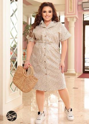 Платье-рубашка с цветочным принтом бежевый